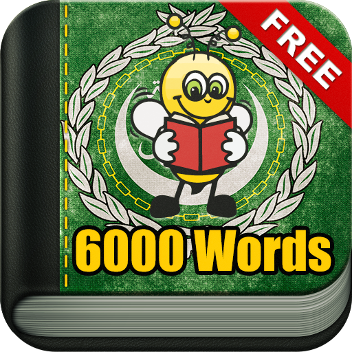 Learn Arabic - 6,000 Words