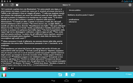 JW Bible 2 - Multi language 20.0.8 screenshot 1228651