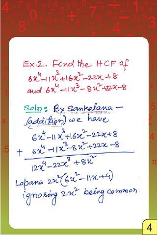 Learn numerology in telugu