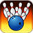Bowling 3D mobile app icon