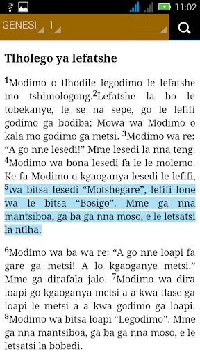 BEIBELE TSWANA BIBLE