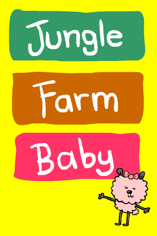 Polly Poodle BABY FLASHCARDS - screenshot