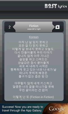 BEAST/B2ST Lyrics - screenshot
