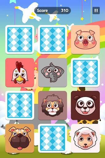 玩解謎App|儿童最喜爱的纪念(婴儿,婴儿,婴儿)免費|APP試玩