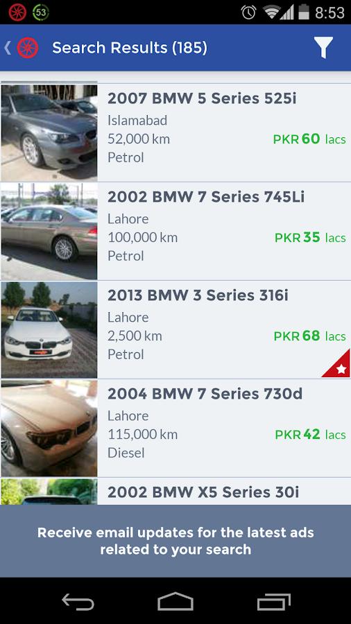 PakWheels - screenshot