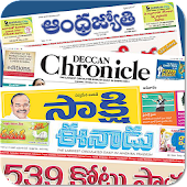 Andhra Pradesh Newspapers