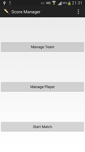 Score Manager