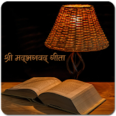 Hindi Stories 2 (Pocket Book)