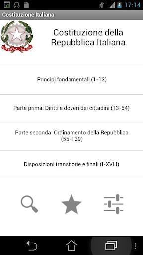 意大利宪法