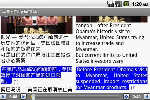 無料教育AppのVOA中国語リスニングニュース|記事Game