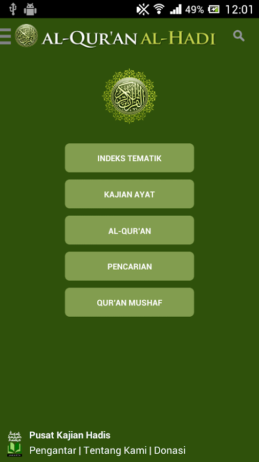 Al-Quran al-Hadi- screenshot