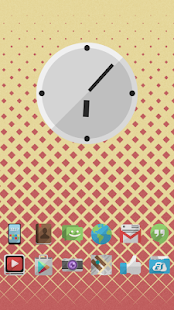 flatshade clock UCCW - screenshot thumbnail