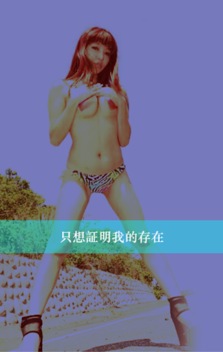 SUPER7-妞妞 玩通訊App免費 玩APPs