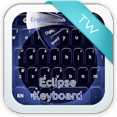 Eclipse Keyboard