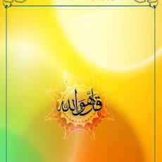 4 QUL - Islam