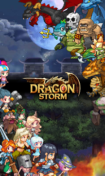 Dragon Storm - screenshot