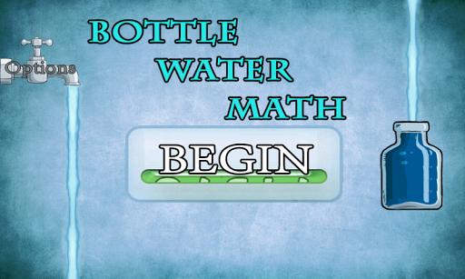 水瓶數學解謎