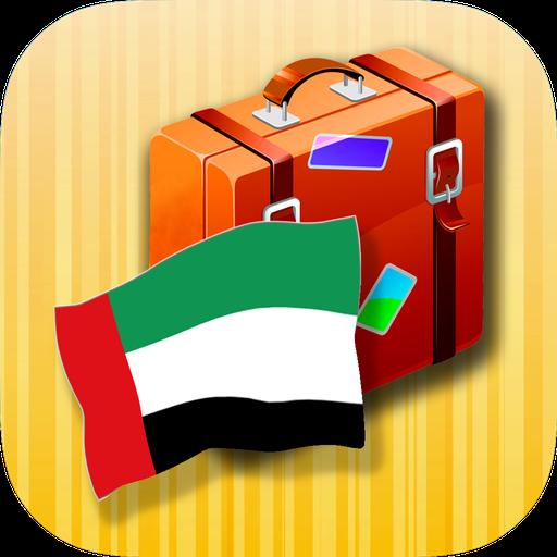 Arabic phrasebook Icon
