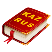 Kaz Dictionary
