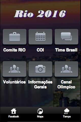 2016 in Rio - screenshot