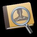 ملفي icon