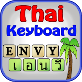 Thai Keyboard Envy