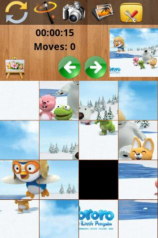 SdtPushPuzzle Game