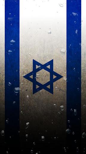 Israel Wave LWP