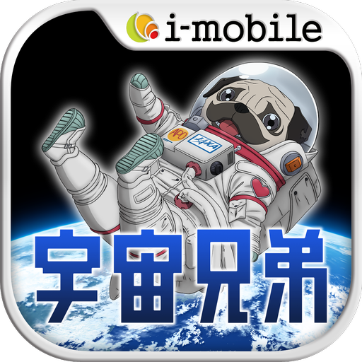宇宙兄弟Solitaire 紙牌 App LOGO-APP試玩