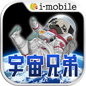 Space Solitaire