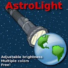 Adjustable Flashlight icon