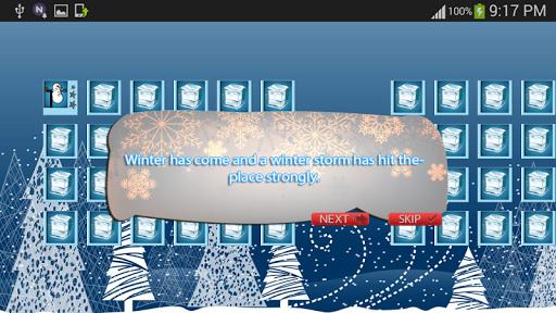 隠しオブジェクト - 冬
