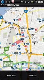 Your location Sender + SMS- screenshot thumbnail