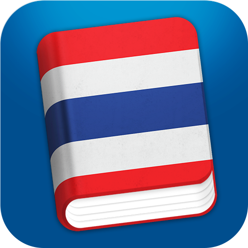 Learn Thai Pro - Phrasebook 旅遊 App LOGO-硬是要APP