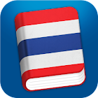 Learn Thai Pro - Phrasebook icon