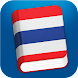 Learn Thai Pro - Phrasebook icon