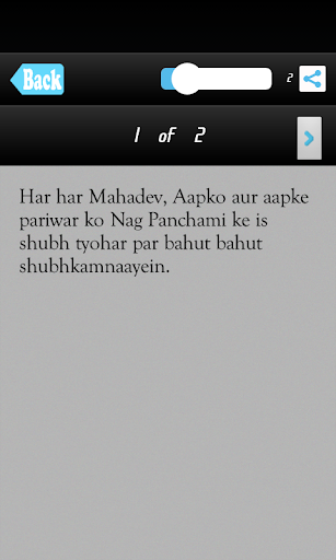 【免費娛樂App】Naag Panchami SMS Messages Msg-APP點子