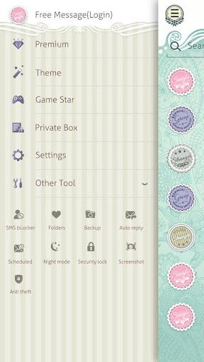 【免費個人化App】GO SMS PRO PERFUME THEME-APP點子