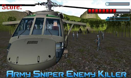 軍隊狙擊敵人殺手
