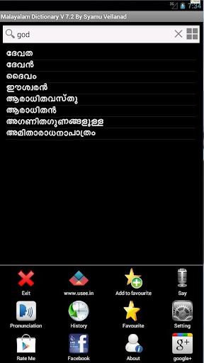 【免費書籍App】Malayalam Lexicon For VC-APP點子