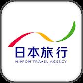 日本旅行(JRセットプラン、国内宿泊・海外ツアー)旅行予約