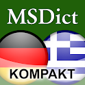 Dictionary Greek <-> German TR icon
