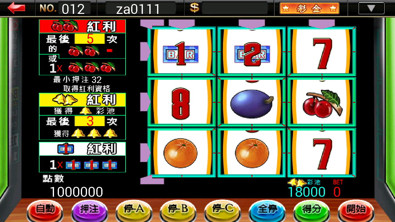 Bell Fruit Casino – Honest Review and Editor Ratings
