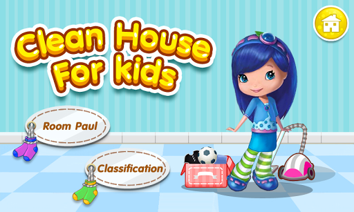 乾淨的房子少女遊戲