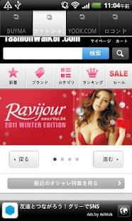 ファッションECナビ - screenshot thumbnail