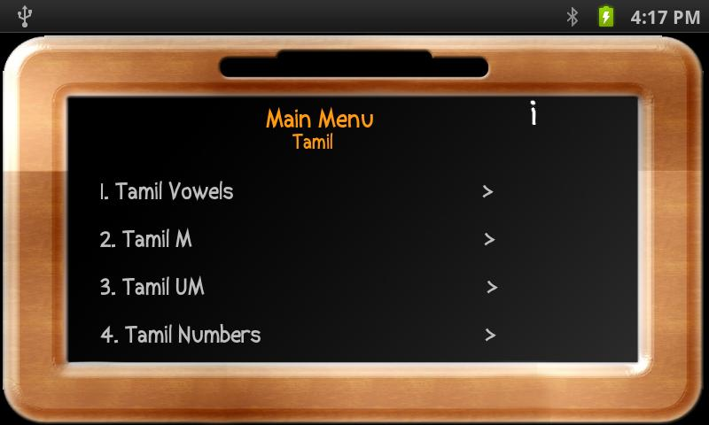 Baby Slate - Tamil - screenshot