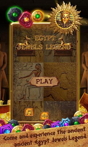 埃及寶石傳奇