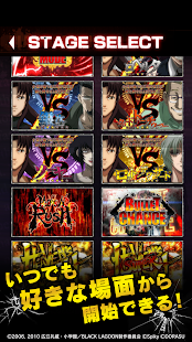 激Jパチスロ BLACK LAGOON2- screenshot thumbnail