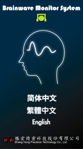 Brainwave Monitor System