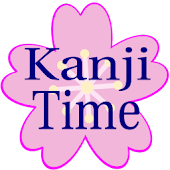 Simple Kanji Time